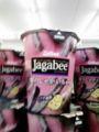 ジャガビーの紫いも。