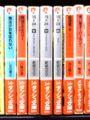 八王子のくまざわ書店にて。15x24発見〜☆