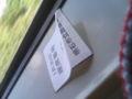 かえる目@京都造形大学へ。車窓に謎めいたメッセージ