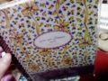 今年の10月はじまりの来年の手帳。リボンとお花がわたくしのラッキ
