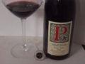 Drunk Pinot Noir Resonance Vineyard [2005] SINEANN  It's really Burgundy style Pinot Noir. Great