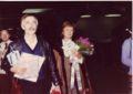 思い出の写真 30年前、ポールモーリア、イレーヌ夫人と私