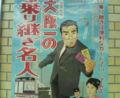東京メトロのマナーポスターが好きと言ったら、大阪の友達が送ってく