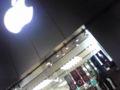 Appleストア渋谷なう。27インチでかーっ!!