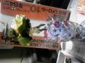 あ、白い花瓶+花はさとり用。こいしちゃんのはこっち。クリスタルで