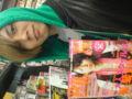 近所のTSUTAYAでバッタリ会った男前、コッチくんを雑誌BiDaNとともに激写