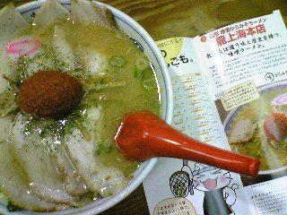 龍上海本店の赤湯からみそラーメン
