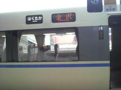 越後湯沢で在来線に乗り換えです