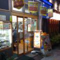なにこの値段。マジで100円でラーメン食えんの?  L:東京都新宿区西新