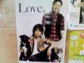 """上諏訪なう。エグザイルのポスターがカコイイ(^-^)g"""""""