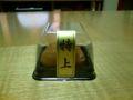 お土産の梅干し。一粒210円。美味。
