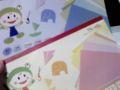 明日は休みだけど色画用紙を使って、お店に貼るバースデーケーキのPOP