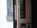 イマココ! L:愛知県一宮市栄4丁目1
