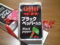 QBBベビーチーズ・ブラックペッパー入り なう