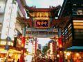 初めて行った中華街