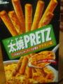 教えて貰った太焼フリッツ買ってきた。太いナニにグリグリされる フ