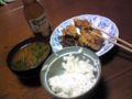 帰宅して晩飯なう。見事に野菜が味噌汁にしかない