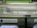 埼京線なう