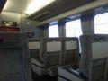JR九州のグリーン車ってそんなに高くない。この列車は783系、に