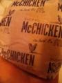 マックチキン復活ktkr!!カナダでホームステイがよく食ってた懐