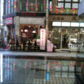L:愛知県名古屋市中区大須3丁目38−11