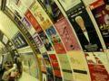 メトロの広告。ピエール&ジルのサウンドオブミュージックのポスター