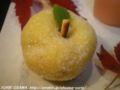 citron(yuzu)