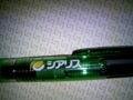 ちょっとしたツテからこんなボールペンをもらったけど、モノがあまり