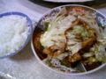 昼メシなう。お腹の調子を伺いつつ、結局食欲に負けてがっつり回鍋肉