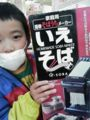 敦賀では最後のマイケル上映。息子と、両親も引きつれてきたなう。ア
