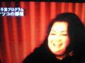 ワーイ(^O^)/マツコの部屋☆