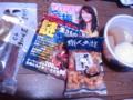 帰宅。皆さんお疲れさまでした。大阪ツアーズの方々も。今日はガール