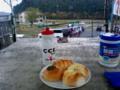 越生の、丘の上のパン屋→ARAI