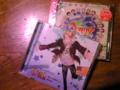 CD届きました。メリカはきっとある意味可愛いタイプなんだ…