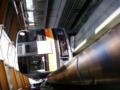 多摩モノレールはじめて乗車なう。