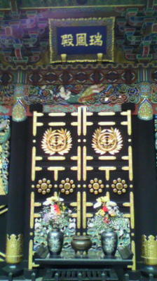 13時に仙台到着しました!今、瑞鳳殿ずいほうでんと呼ばれる伊達政宗