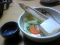 今日の晩ご飯。かに鍋ー。お鍋にはやっぱり日本酒だよね♪←