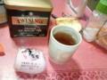 だが結局は紅茶のが良いのでした。おいしいです。