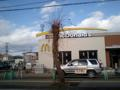 市内にマクドナルドができるらしい。24時間営業らしい。ここで夜中の