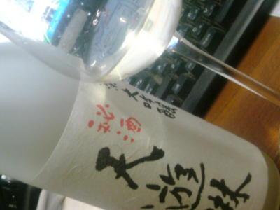 9年熟成の大吟醸。人によってはまだイケる(^^;アミノ酸がクドイ。ぬ
