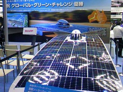 SHARP 世界最大級ソーラーカーレース グローバル・グリーン・チャレン