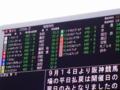 阪神競馬9R、7番エテルノは小牧太騎手から乗り替わりです。