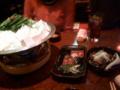 月一の夕食会。今回は中目黒の鳥小屋にてモツ鍋を食しております。