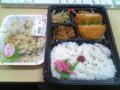 今日のお昼は、「しょうえい」の日替わり弁当とおから。弁当は鎌倉屋
