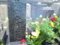 ついで…の 墓参り 田原町駅近く 来應寺さん。 うちの、京橋の亀田、