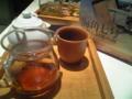 東方美人茶なう!!