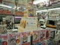 でも「けいおん!」三巻は明日朝九時からの発売で買えませんでした。