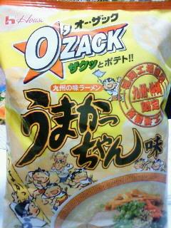 うまかっちゃんオーザック 美味しか!