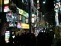 週末新宿繁華街。忘年会でした