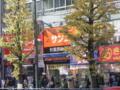 サンコーレアモノショップの新店舗! 中央通り沿い